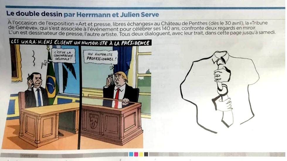 http://julienserve.com/files/gimgs/106_tdg-2304-julien-herrmann.png