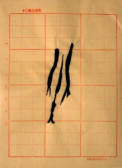 http://julienserve.com/files/gimgs/47_sinogramme-01.jpg