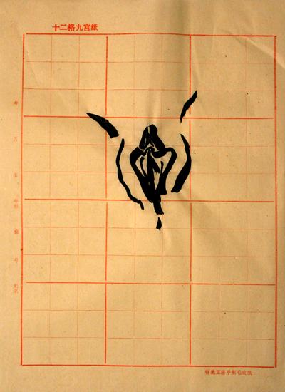 http://julienserve.com/files/gimgs/47_sinogramme-04.jpg