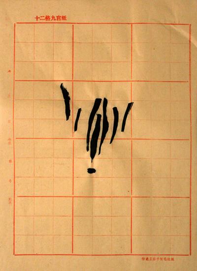 http://julienserve.com/files/gimgs/47_sinogramme-05.jpg