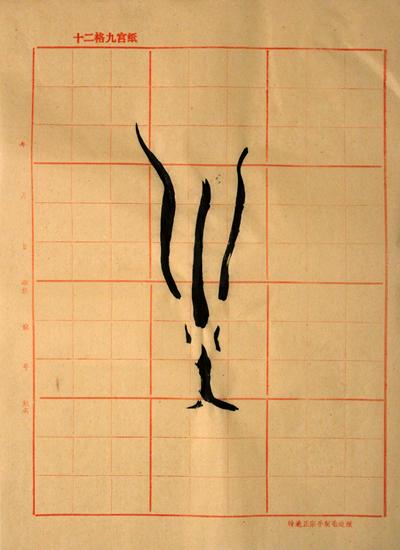 http://julienserve.com/files/gimgs/47_sinogramme-07.jpg