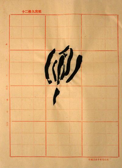 http://julienserve.com/files/gimgs/47_sinogramme-09.jpg