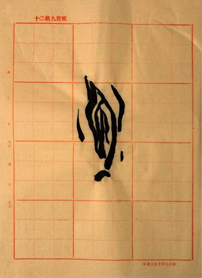 http://julienserve.com/files/gimgs/47_sinogramme-10.jpg