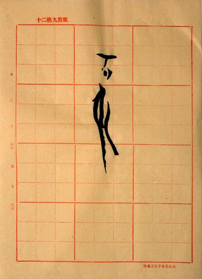 http://julienserve.com/files/gimgs/47_sinogramme-12.jpg