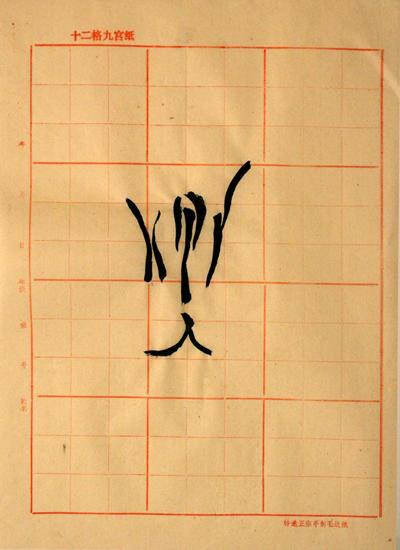 http://julienserve.com/files/gimgs/47_sinogramme-13.jpg